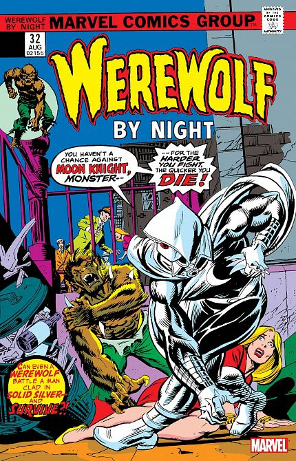 WEREWOLF BY NIGHT  FACSIMILE EDITION #32